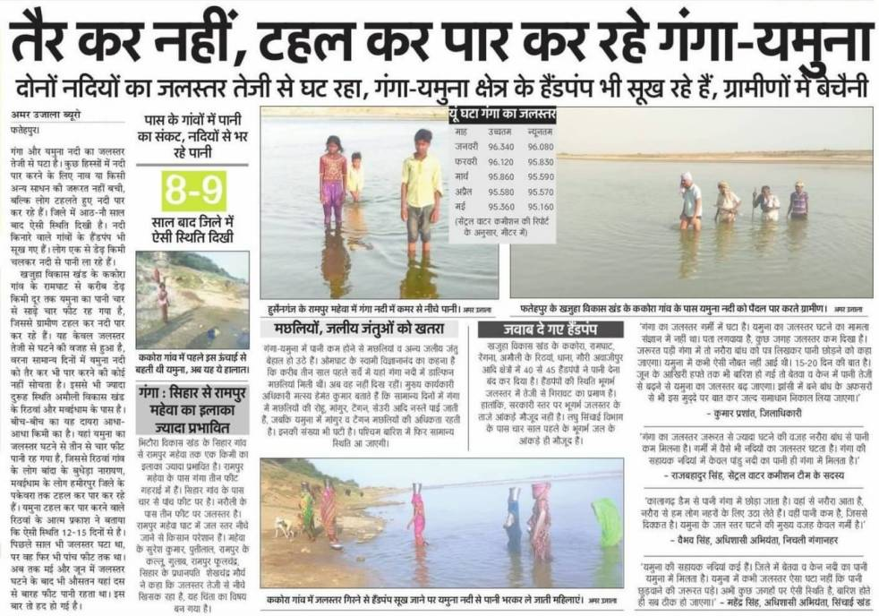 Image result for ganga water level lowest