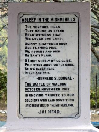 An emotional poem adorns the plaque at this war memorial. (Photo: Nivedita Khandekar)