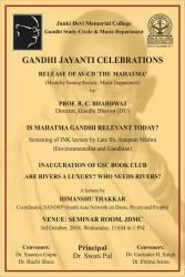 Ganghi Jayanti.jpg