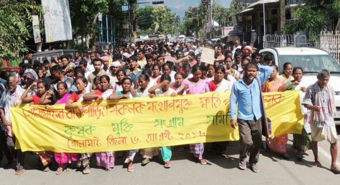 06-08-18-Golaghat-KMSS-protest-against-NEEPCO-2-1024x558