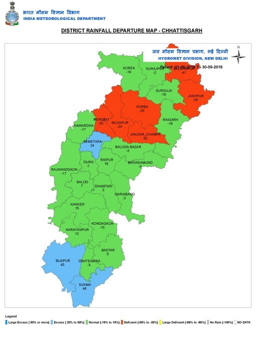 Chhattisgarh 2018 Cumulative