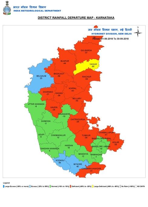 Karnataka Cumulative 2018