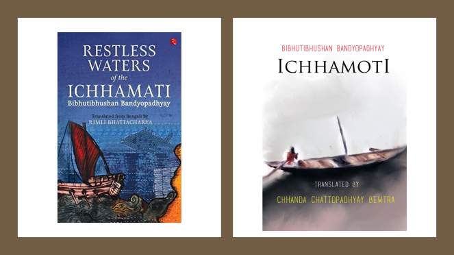 BookCover_Ichhamati.png