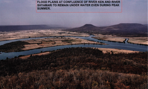 Flood plains at the confluence of Ken and Shyamari river to face submergence around the year - Source CEC Report